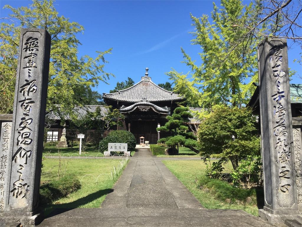 f:id:hiro-asamiya:20161023164955j:image