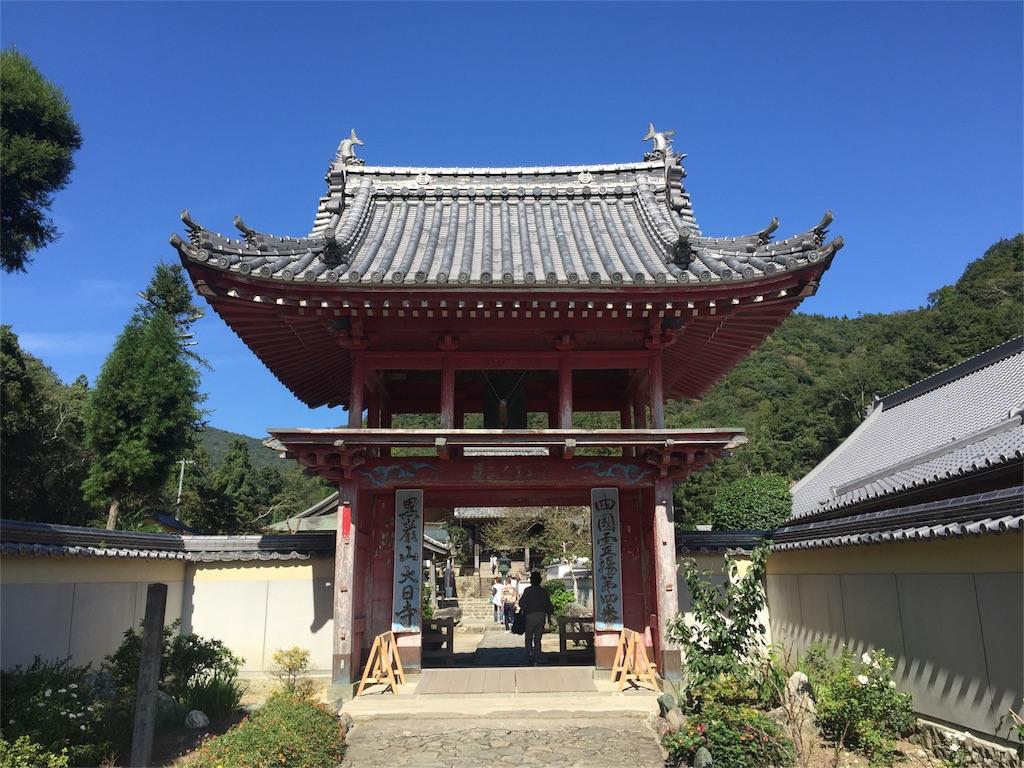 f:id:hiro-asamiya:20161023165736j:image