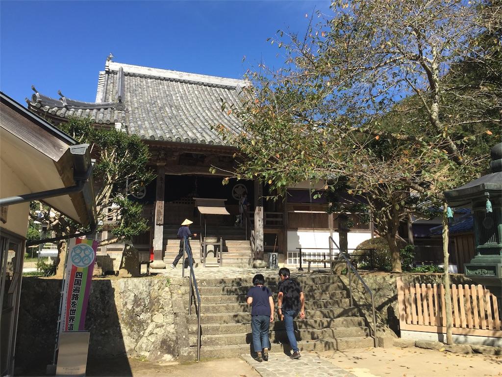 f:id:hiro-asamiya:20161023165822j:image