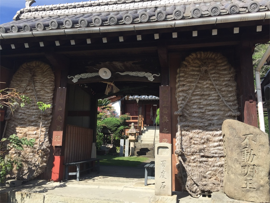f:id:hiro-asamiya:20161023172912j:image