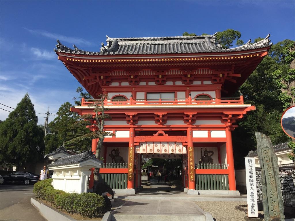 f:id:hiro-asamiya:20161023173600j:image