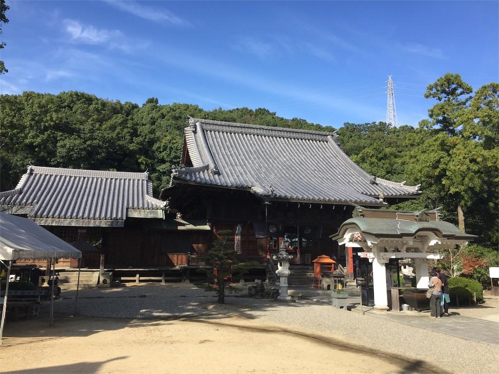 f:id:hiro-asamiya:20161023173617j:image