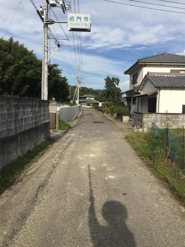 f:id:hiro-asamiya:20161023173743j:image