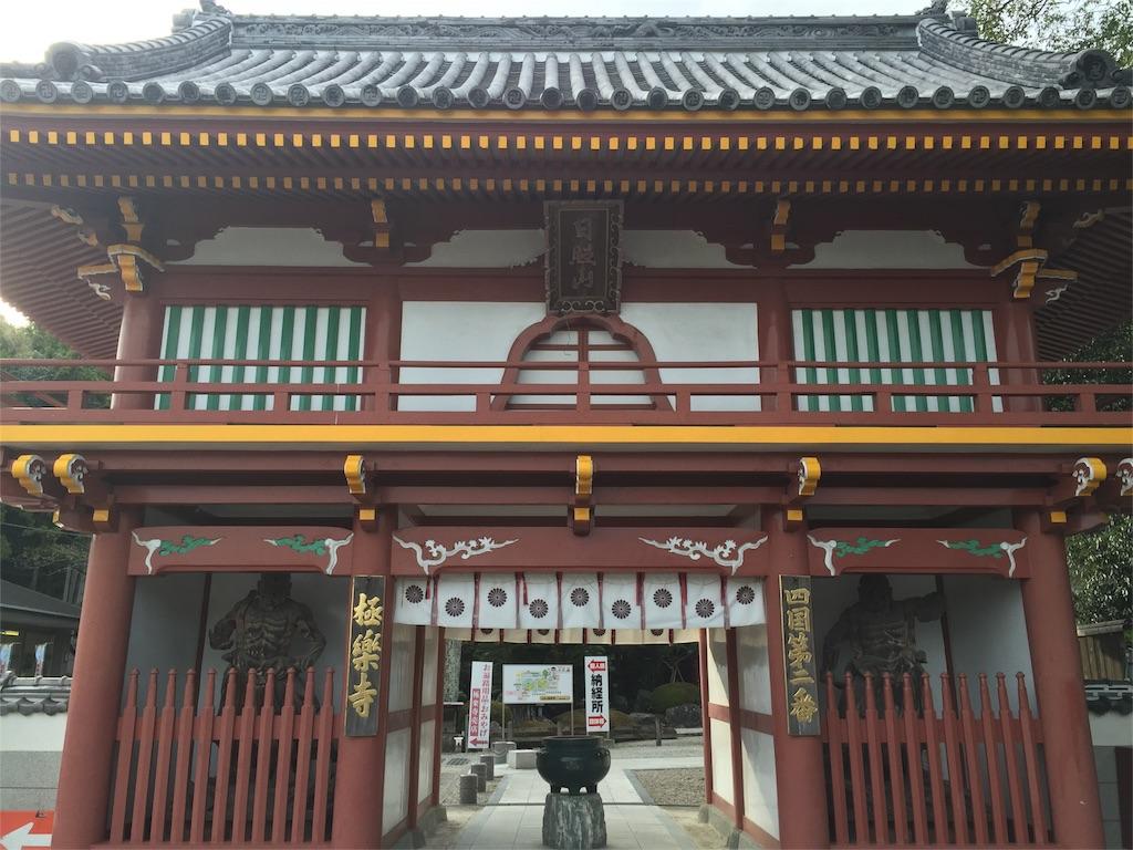 f:id:hiro-asamiya:20161023173911j:image