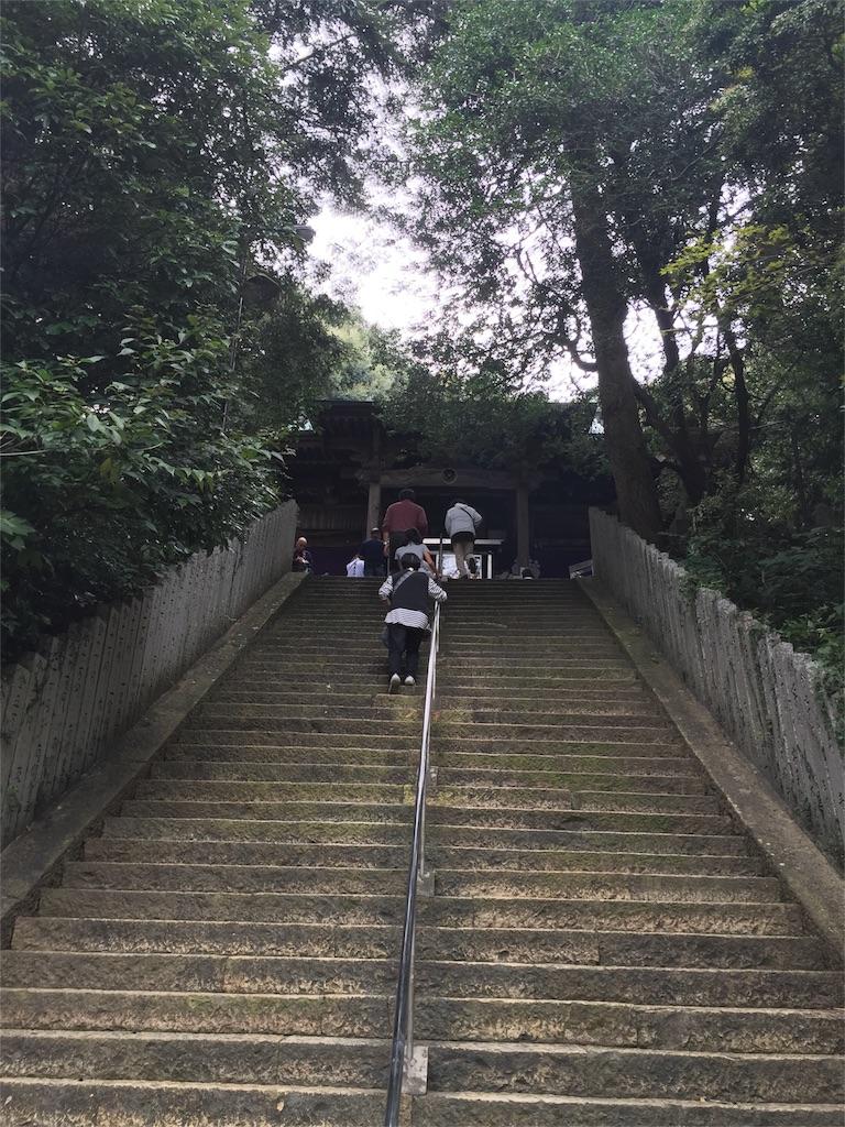 f:id:hiro-asamiya:20161023174043j:image