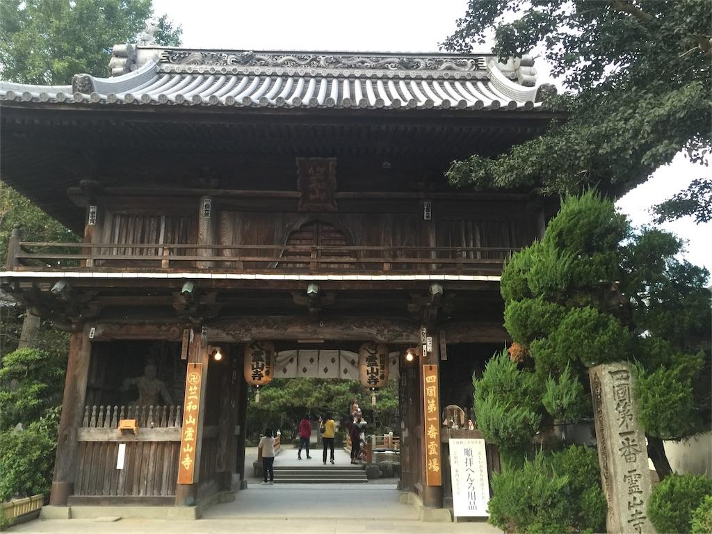 f:id:hiro-asamiya:20161023174207j:image