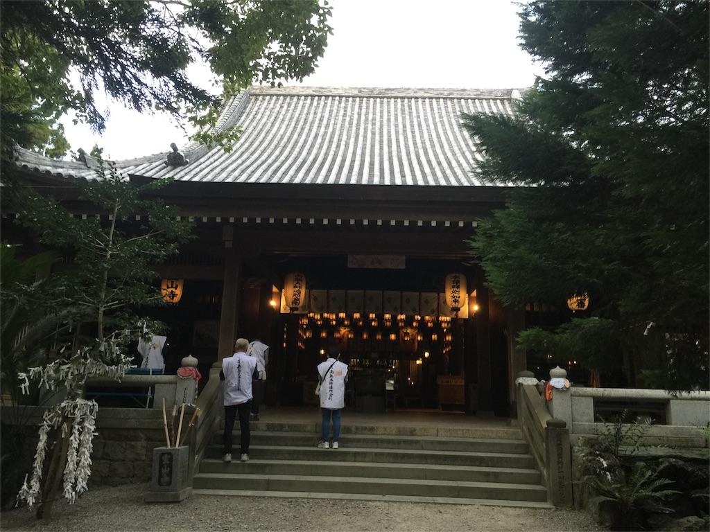 f:id:hiro-asamiya:20161023174855j:image