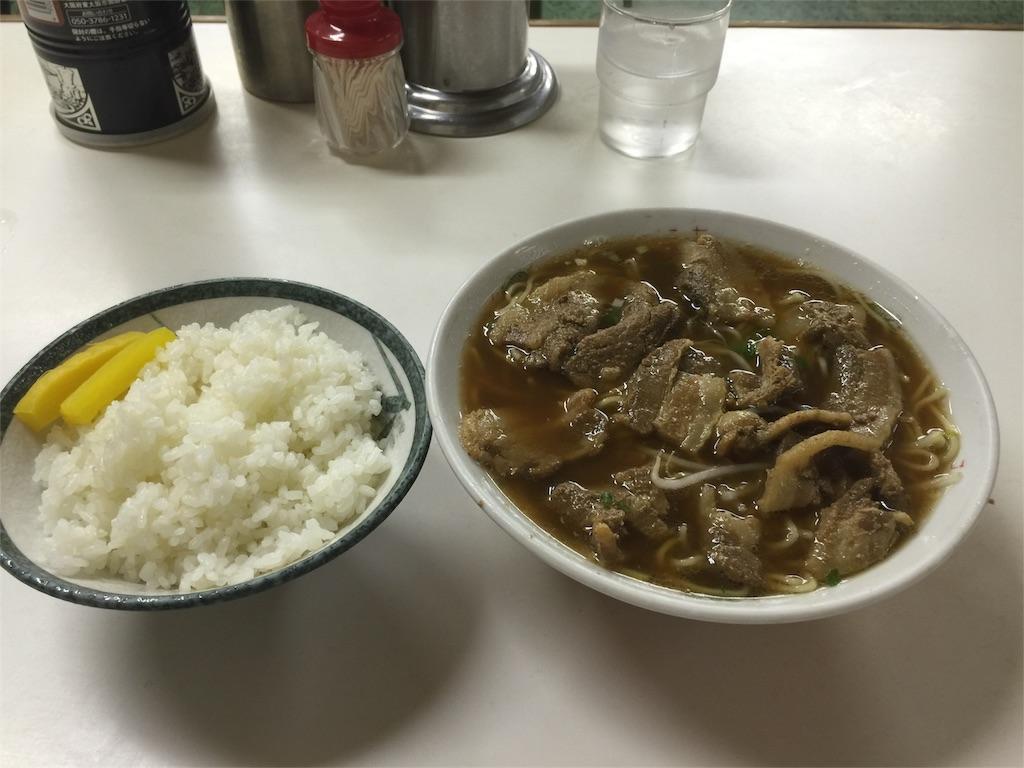 f:id:hiro-asamiya:20161023182558j:image