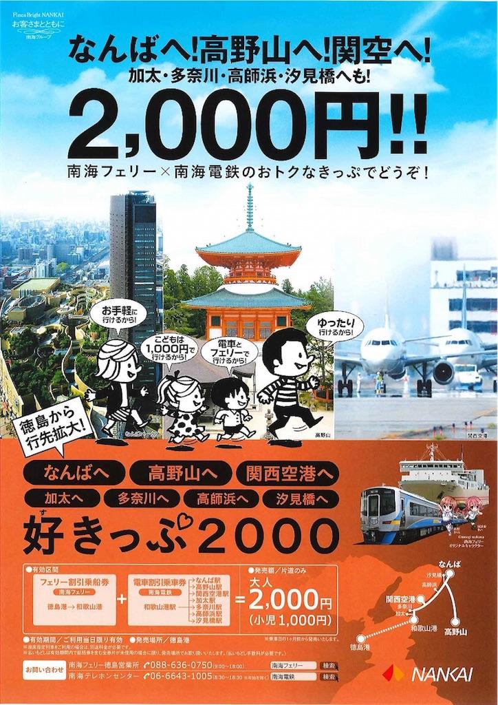 f:id:hiro-asamiya:20161025192458j:image
