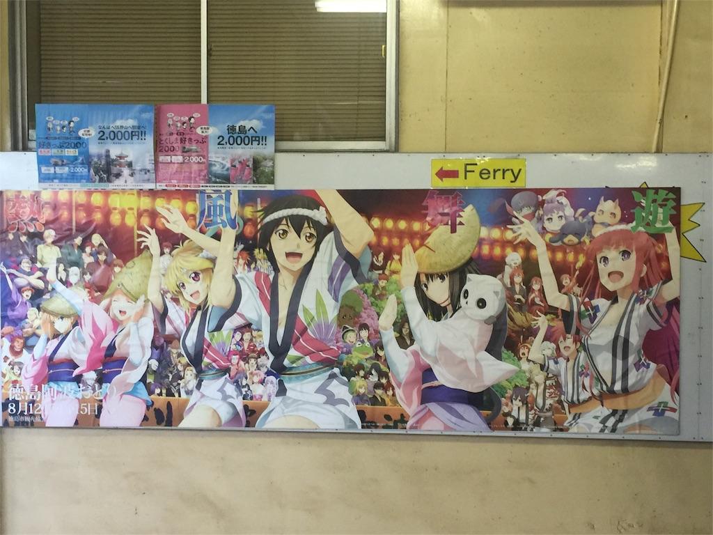 f:id:hiro-asamiya:20161025195103j:image