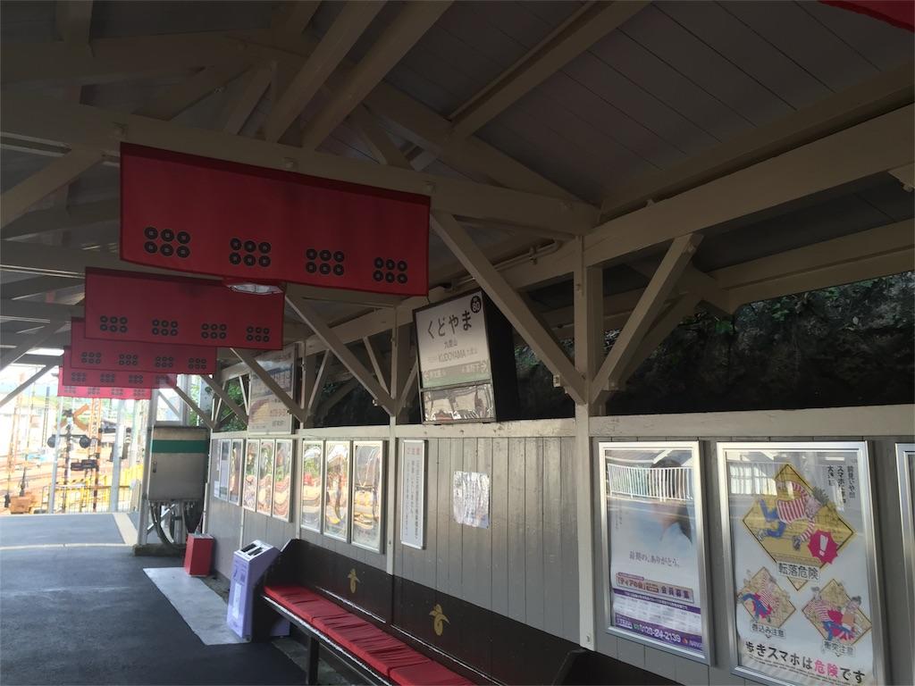 f:id:hiro-asamiya:20161025195902j:image