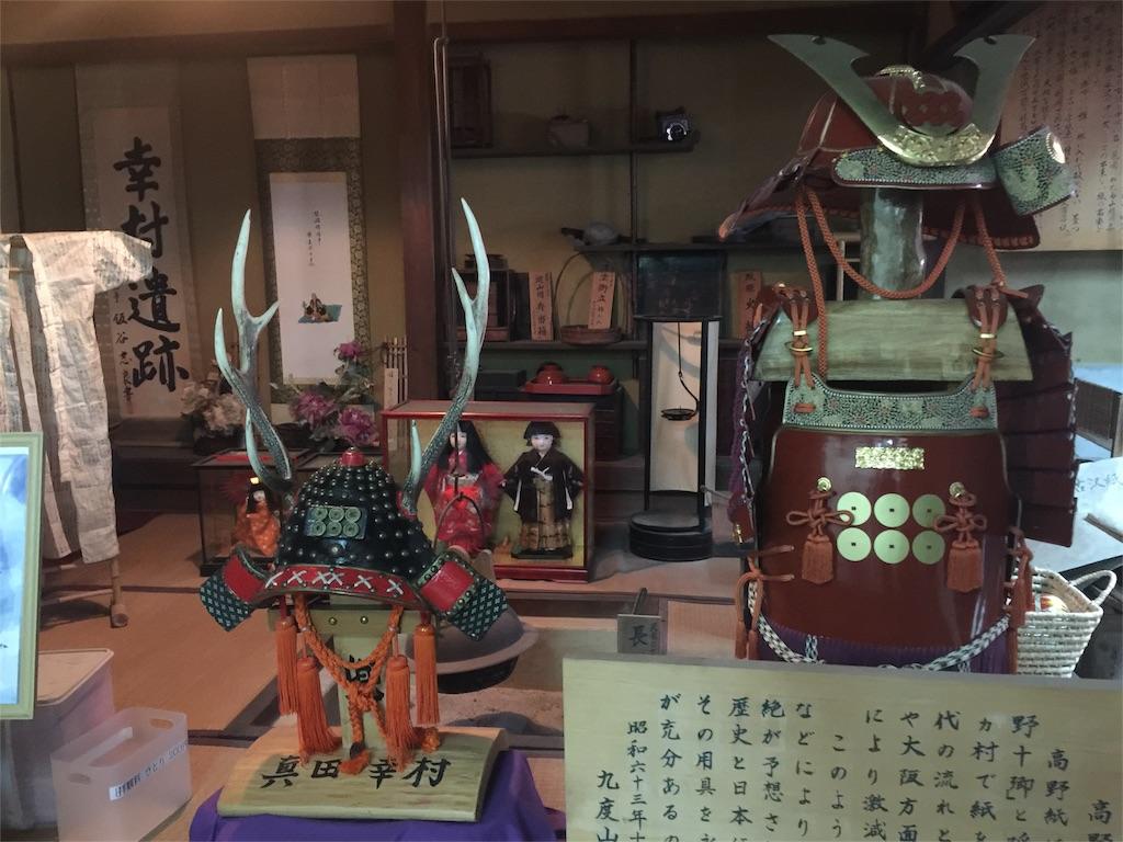 f:id:hiro-asamiya:20161025201257j:image