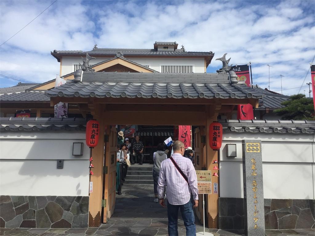 f:id:hiro-asamiya:20161025201733j:image