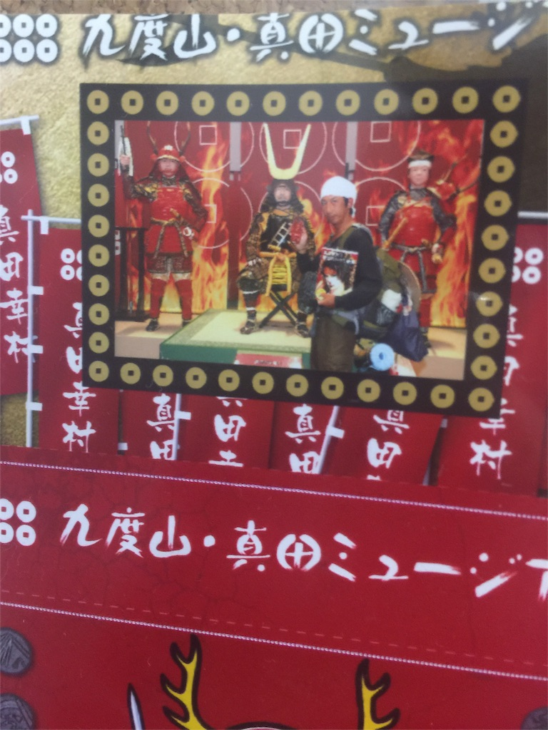 f:id:hiro-asamiya:20161025202505j:image