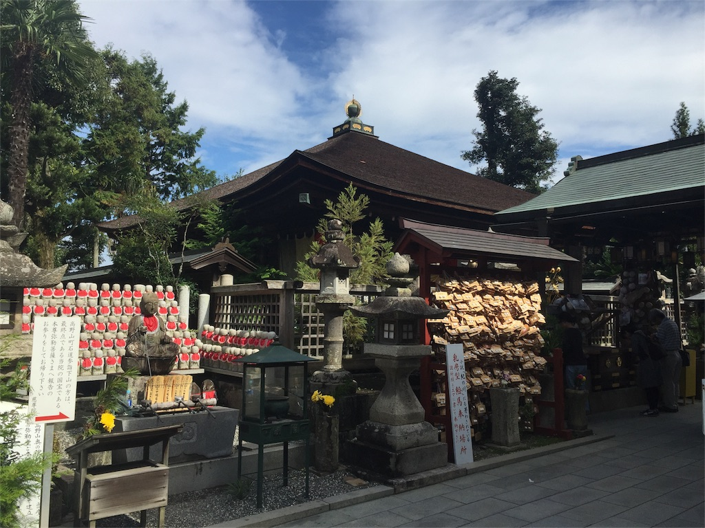 f:id:hiro-asamiya:20161025203234j:image