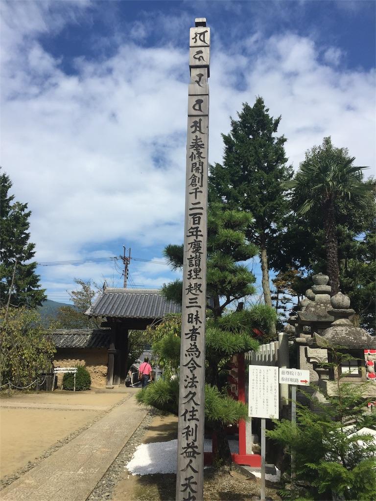 f:id:hiro-asamiya:20161025203310j:image