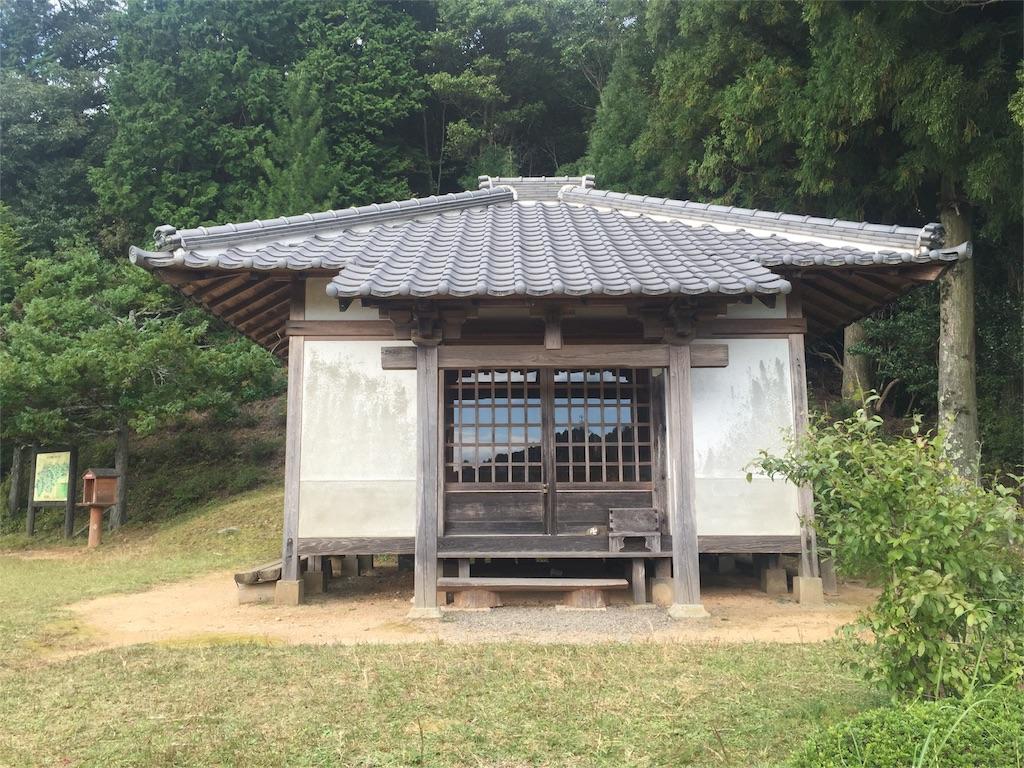 f:id:hiro-asamiya:20161025204615j:image