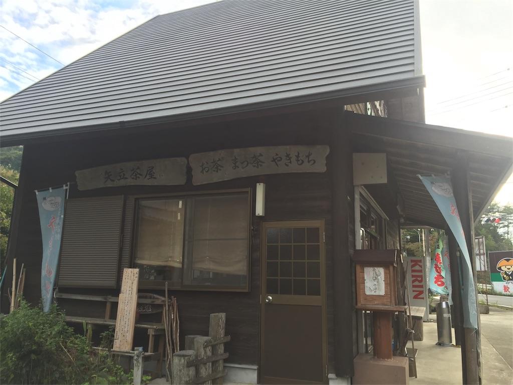 f:id:hiro-asamiya:20161025204635j:image