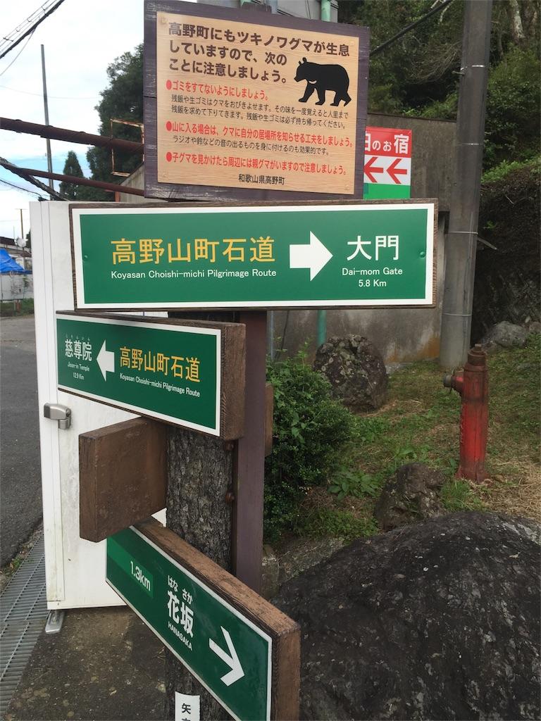 f:id:hiro-asamiya:20161025204713j:image