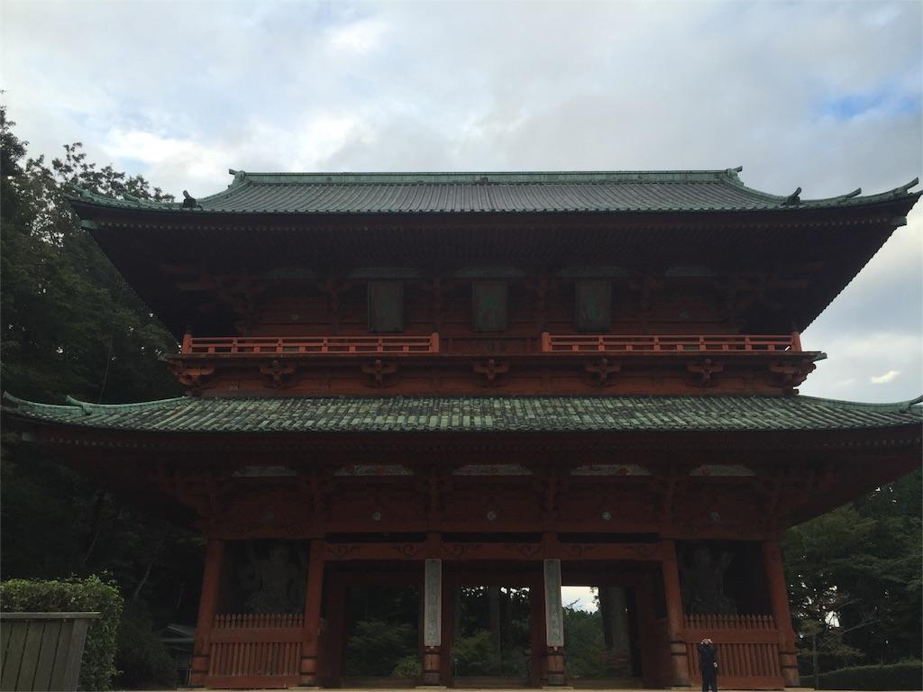 f:id:hiro-asamiya:20161025205031j:image