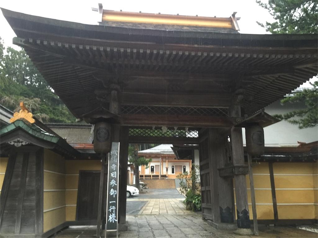 f:id:hiro-asamiya:20161025211115j:image