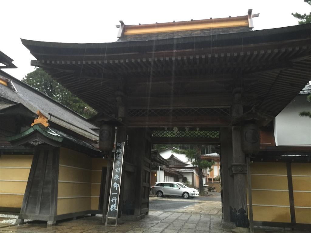 f:id:hiro-asamiya:20161029083247j:image