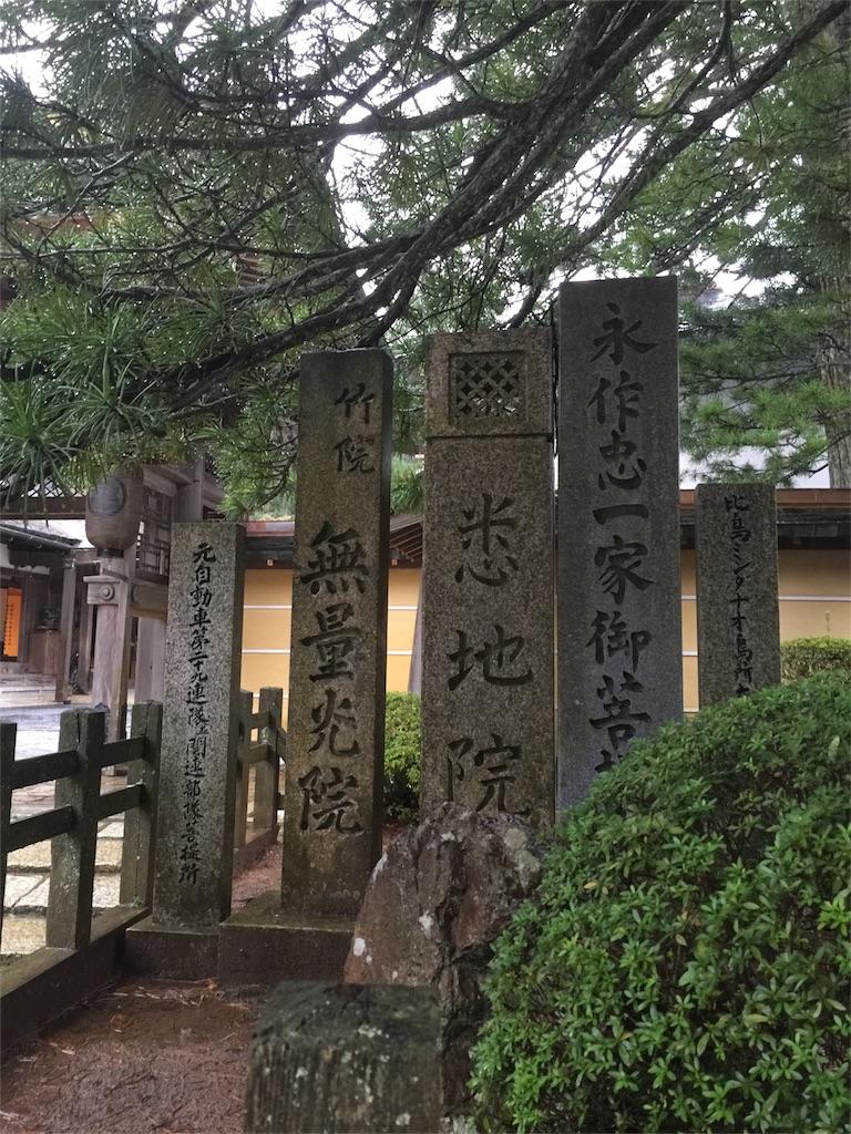 f:id:hiro-asamiya:20161029083306j:image