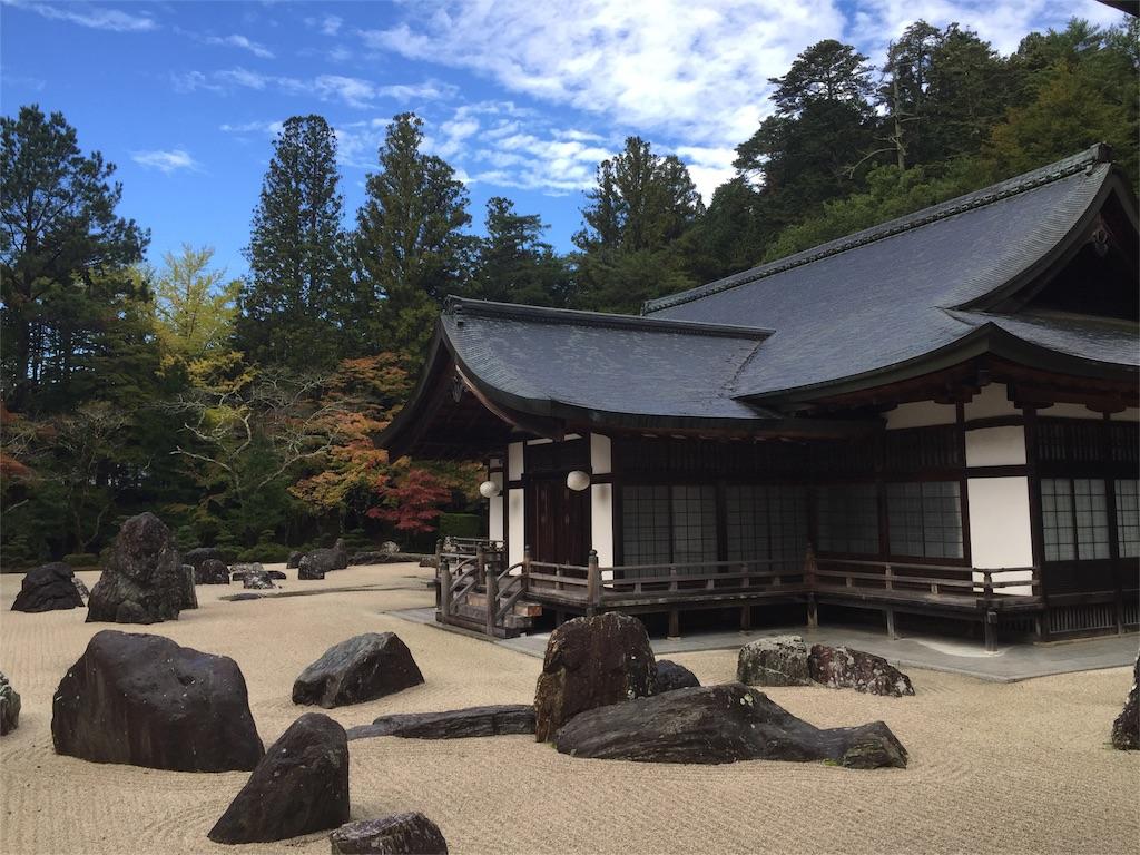 f:id:hiro-asamiya:20161029103347j:image