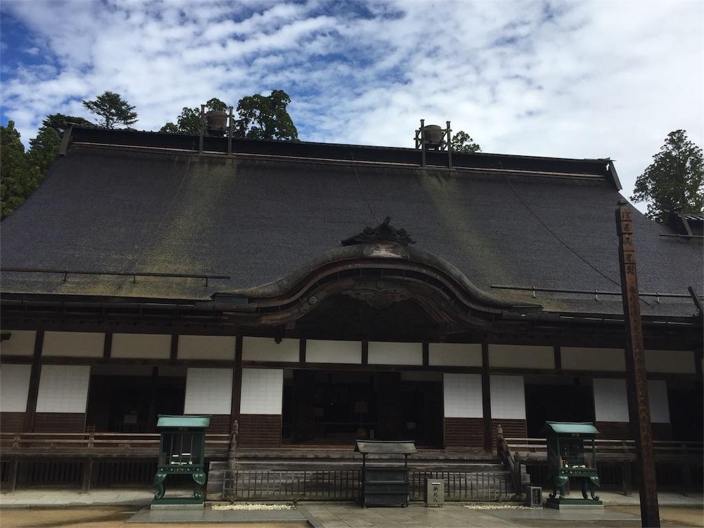 f:id:hiro-asamiya:20161029131359j:image