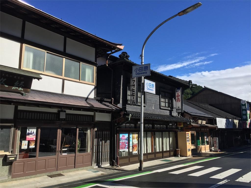 f:id:hiro-asamiya:20161029131632j:image