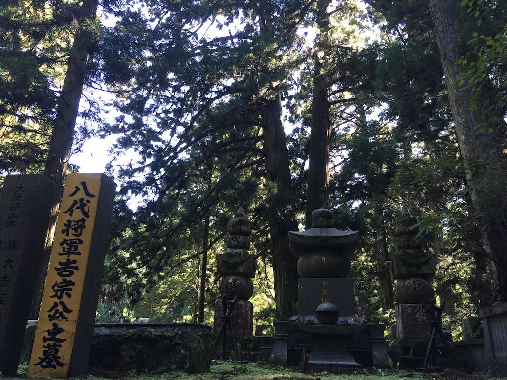 f:id:hiro-asamiya:20161029133033j:image