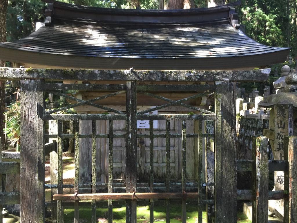 f:id:hiro-asamiya:20161029133819j:image