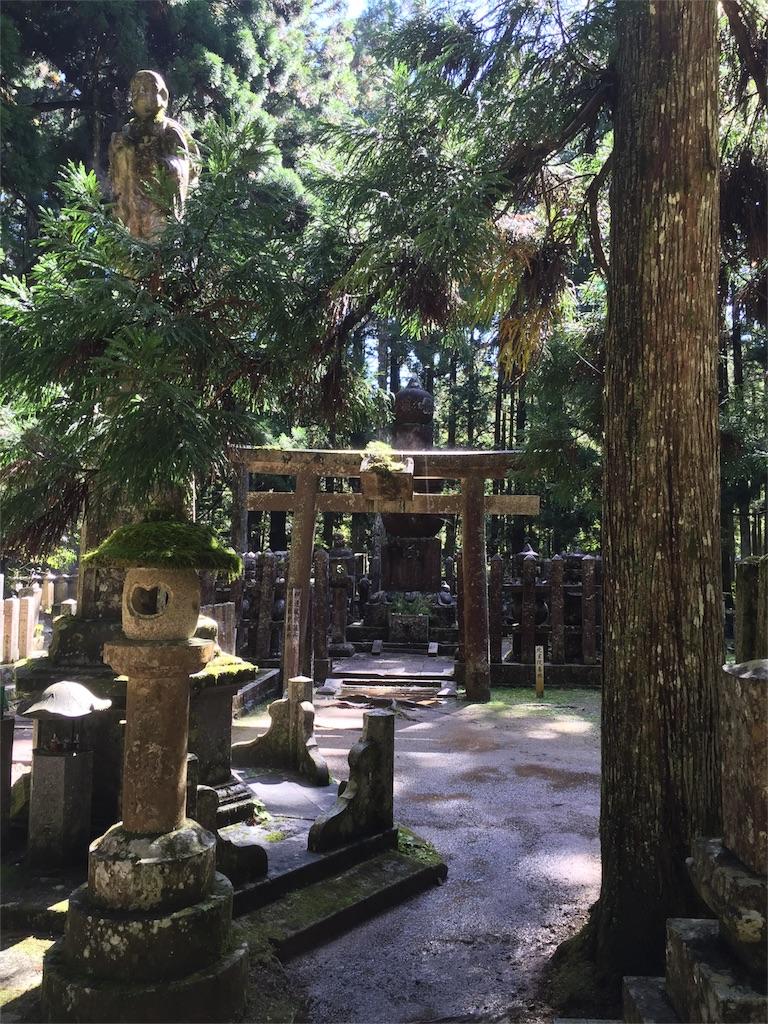 f:id:hiro-asamiya:20161029134214j:image