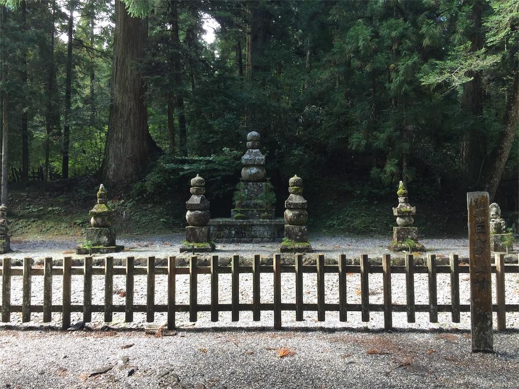 f:id:hiro-asamiya:20161029134637j:image