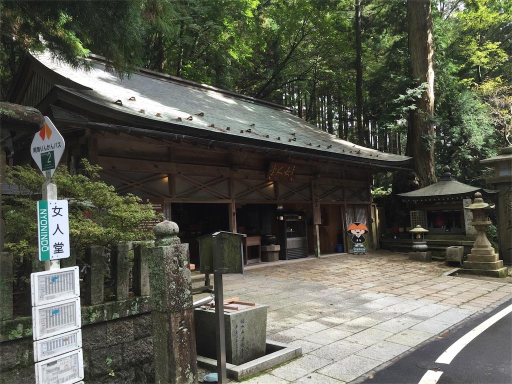 f:id:hiro-asamiya:20161030070139j:image