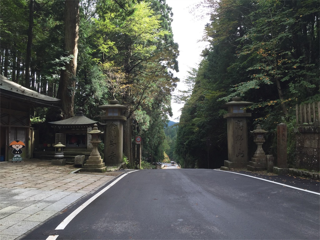f:id:hiro-asamiya:20161030070240j:image