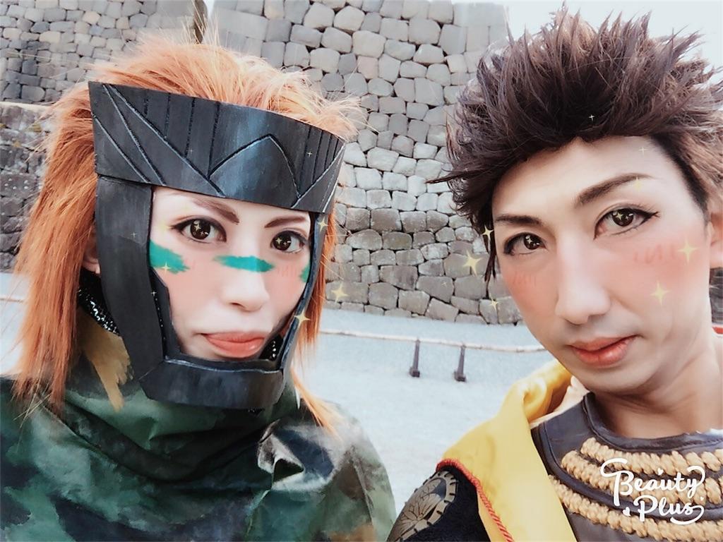 f:id:hiro-asamiya:20170220080309j:image