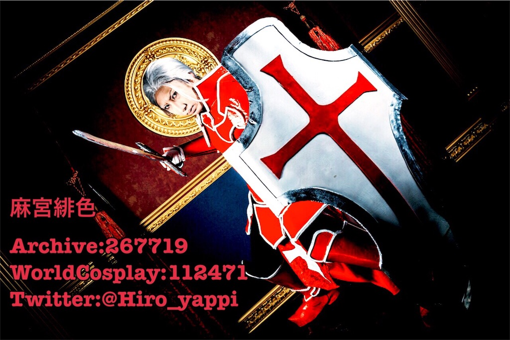 f:id:hiro-asamiya:20170227125723j:image