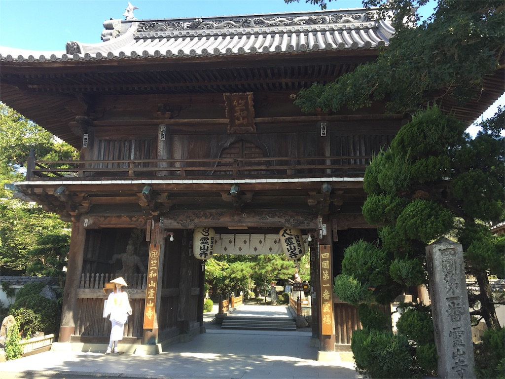 f:id:hiro-asamiya:20170904181203j:image