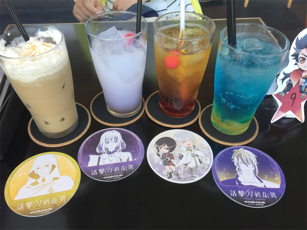 f:id:hiro-asamiya:20170920185047j:image