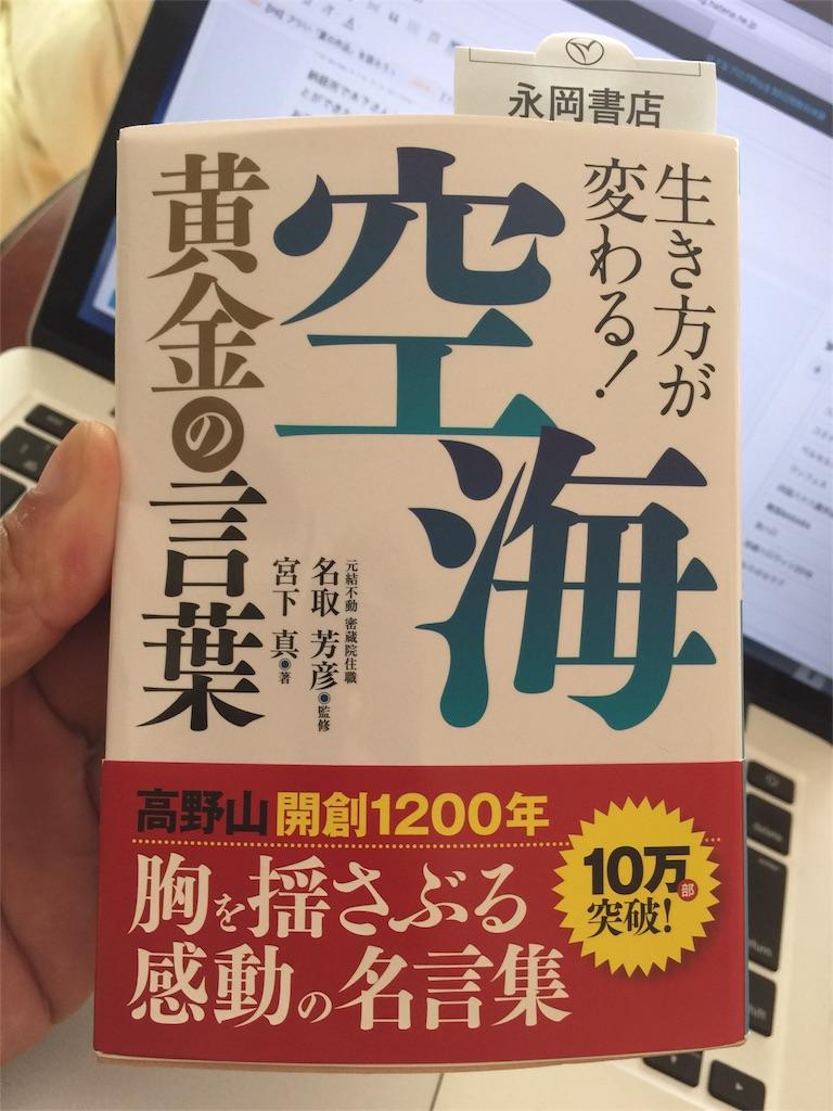 f:id:hiro-asamiya:20171017153544j:image