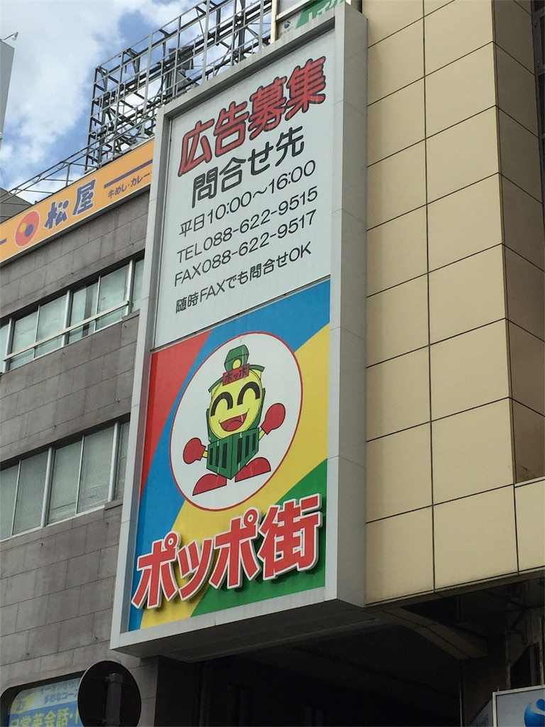 f:id:hiro-asamiya:20171017153723j:image