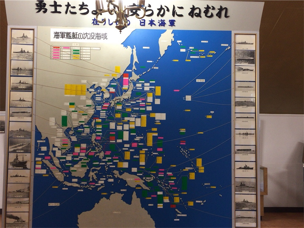 f:id:hiro-asamiya:20171017153935j:image