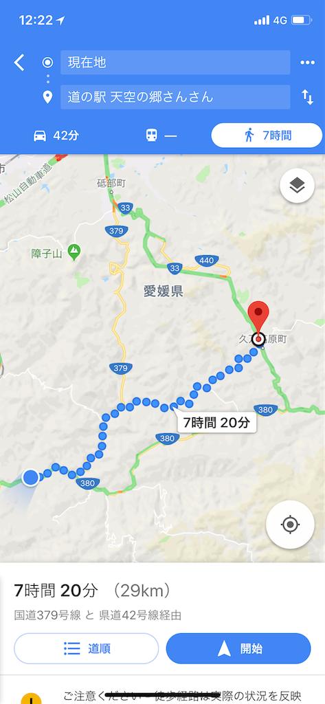 f:id:hiro-asamiya:20190517120953p:image