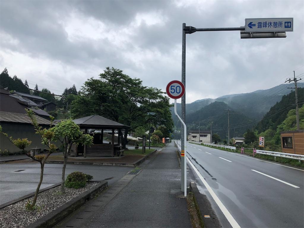 f:id:hiro-asamiya:20190517121015j:image