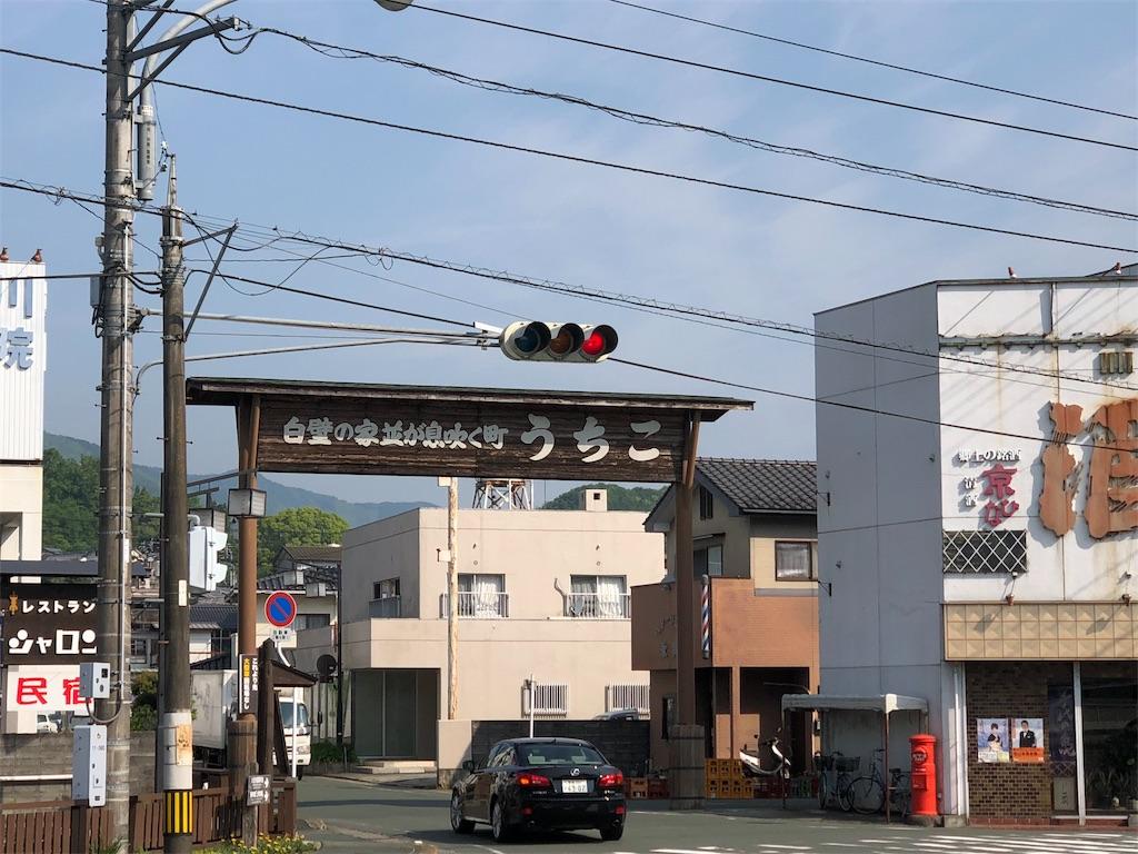 f:id:hiro-asamiya:20190517121021j:image