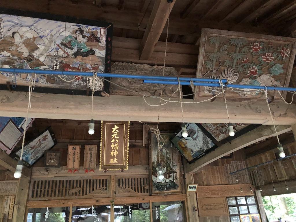 f:id:hiro-asamiya:20190517121024j:image