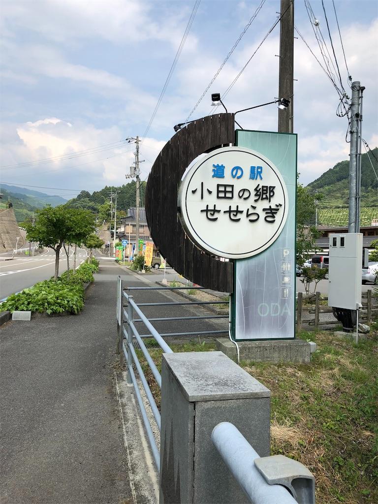 f:id:hiro-asamiya:20190517121053j:image
