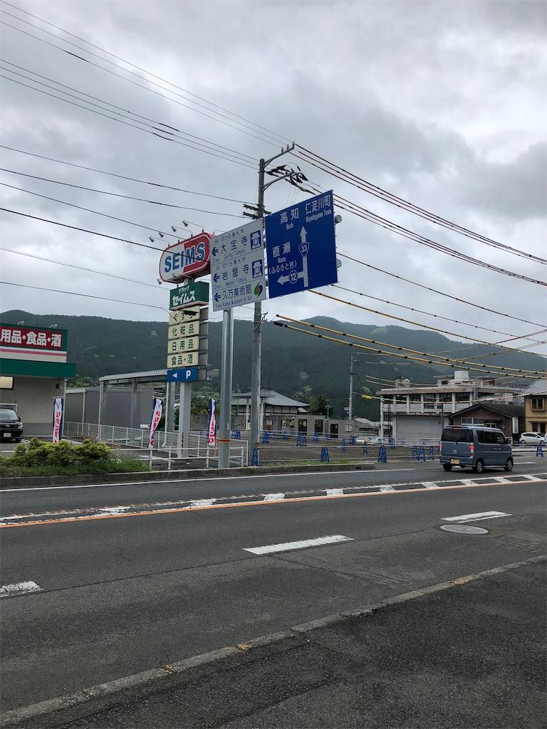 f:id:hiro-asamiya:20190517121107j:image