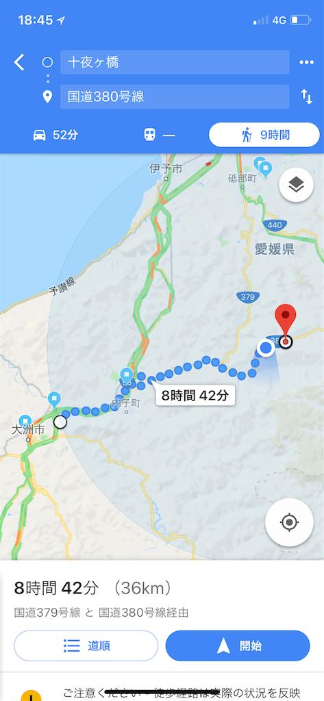 f:id:hiro-asamiya:20190517121117p:image